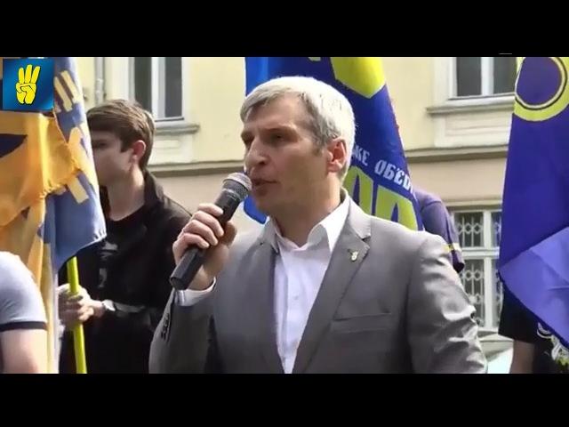 Влада забула, що прийшла на пєдестал управління на крові патріотів, – Руслан Кошулинський 30.05.17
