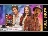 Vidyut Jammwal &amp Adah Sharma talk Commando 2 - Full Episode  - Season 2 Episode 11