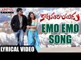 Emo Emo Full Song With English Lyrics  Katamarayudu  Pawan Kalyan  Anup Rubens