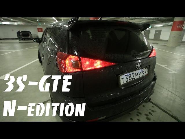 Toyota Caldina GT-four N-edition