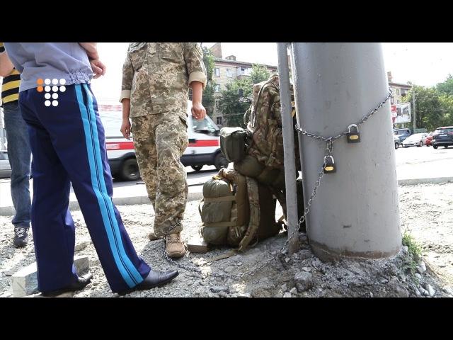 Ланцюгом до стовпа: протест спецпризначенців під Міноборони