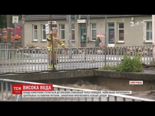 Через сильні паводки Німеччина готується до евакуацій
