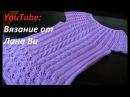 Вязание спицами как вязать топ/кофточку - 3 МК. Ажурный летний топ/кофточка спицами с кокеткой