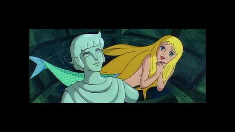 Принцесса подводного царства Япония 1975г
