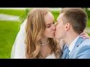 НиколайАнастасия. Свадьба Можайск 3.06.2017г. Фотограф Булкина 89066695516