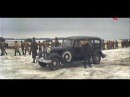 ПАРТИЗАНЫ Военный фильм Фильмы о войне 1941 1945