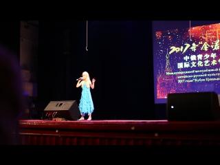 Что меня ждет (Моана) Выступление Ульяны на Гала-концерте Международного детского фестиваля