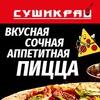Суши Край|Роллы, пицца|Воронеж, Нововоронеж