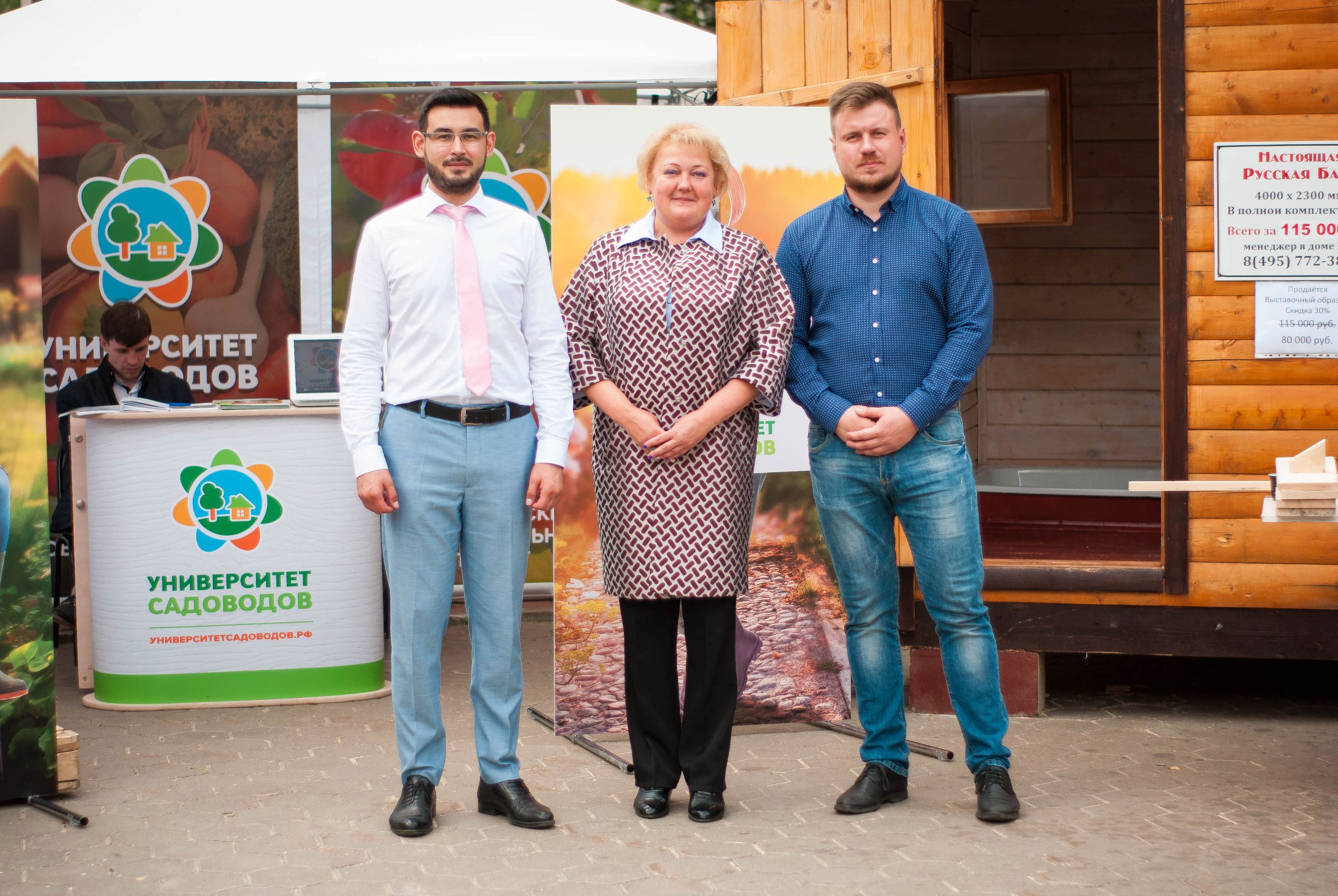 Университет Садоводов на экологическом фестивале в Домодедово установил образец мобильной бани