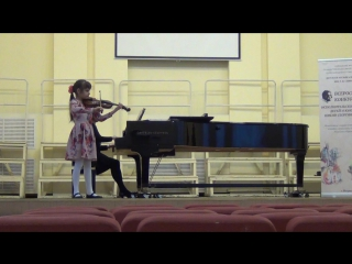 I Всероссийский конкурс исполнительского искусства детей и юношества имени Г. В. Свиридова, дипломант