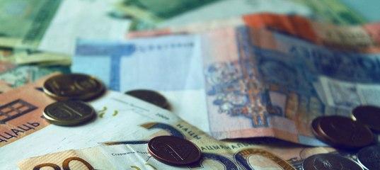 Деньги в долг город лида кредитные брокеры в омске