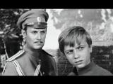 Адъютант его превосходительства. (1969).