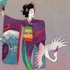 Kimonozuki