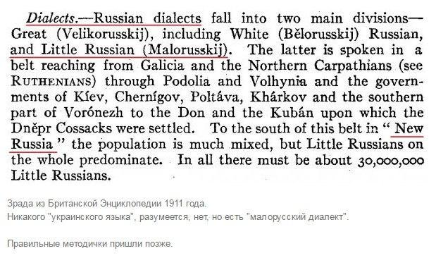 [BIZTPOL] Ukrajna - 2. - Page 3 ZzWJAkFUNJk