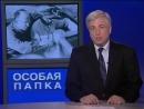 Смерш в годы Великой Отечественной
