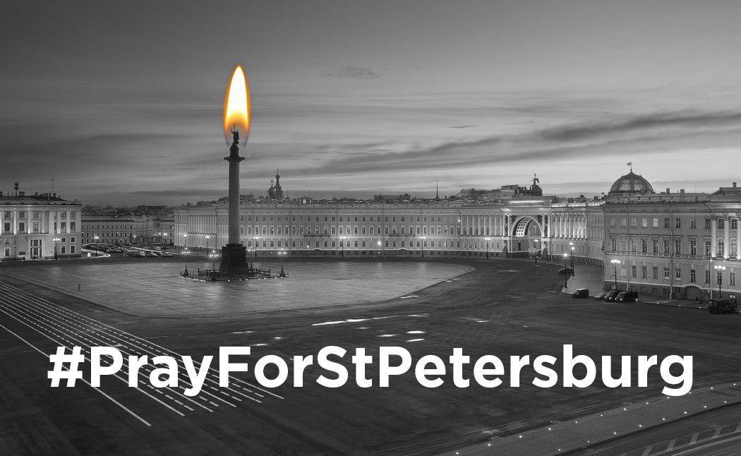 #PrayForStPetersburg : вчера был сложный день