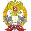 Высшая Школа Государственного управления