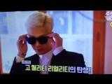 161015 Новый тизер реалити-шоу 'GOT7's Hard Carry' на корейском TV