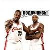 Basport.ru   Баскетбольные формы