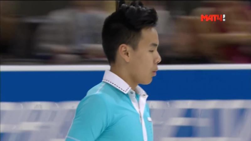 ISU GP Skate America 2016. Мen - SP. Nam NGUYEN