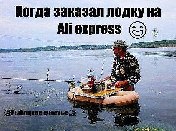 Фото №456239991 со страницы Николая Кропачева
