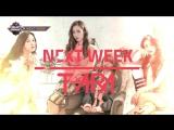 T-Ara - Next Week @ M! Countdown 170608