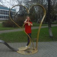 Оксана Терентьева