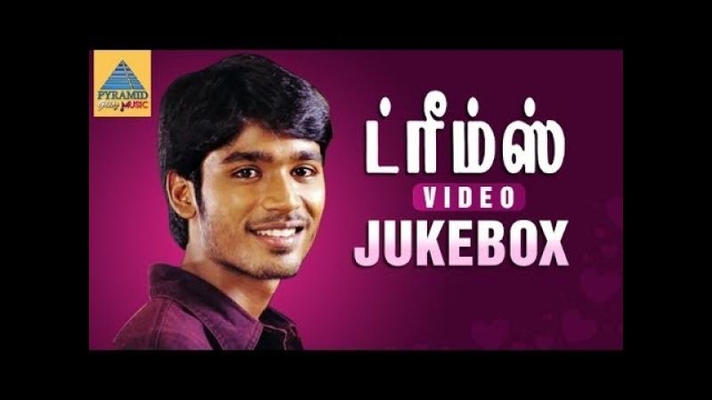 Dhanush Hits Video Jukebox Dhanush Video Songs Tamil Movie Songs Yuvan Pyramid Glitz Music
