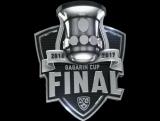 КХЛ 17, Финал КГ, матч 5: Металлург Мг - СКА [16.04.2017, Хоккей, КХЛ ТВ HD]