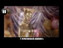 Rich Bitch - Разбор и перевод песни и клипа!