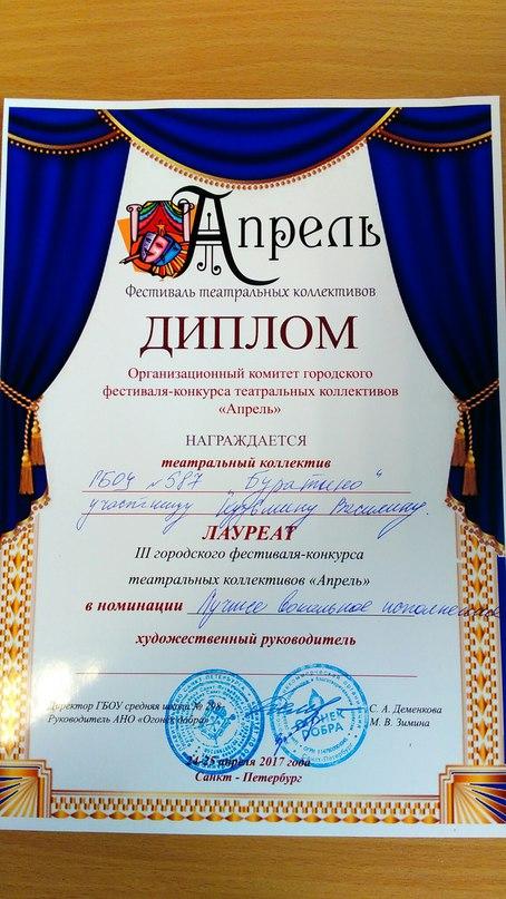 Ленчик Кузьмина | Санкт-Петербург