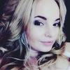 Alina Gumerova