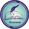 Оралхан Бөкей атындағы қалалық кітапхана