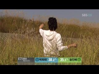 Ты прекрасен / A.N.Jell: You're Beautiful(Корея) - 1 сезон, 7 серия(озвучивание)