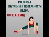 Как похудеть в ногах даже ленивому.