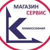 Скупка и ремонт техники в Екатеринбурге.