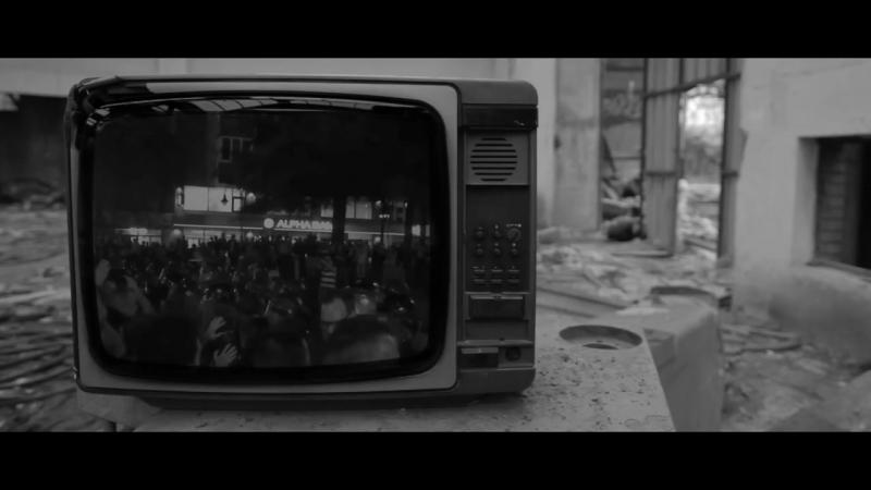 Legijata - Нема Втора Шанса (Official Video 2016)