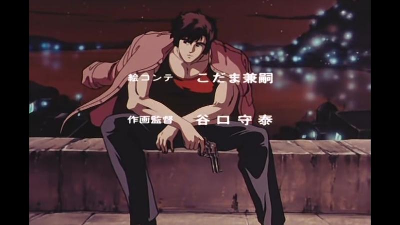 City Hunter 2 / Городской охотник 2 [ТВ-2] - 04 серия [Persona99.GSG]