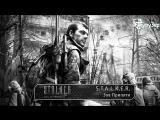 S.T.A.L.K.E.R. Call of Pripyat #01 01.05.17