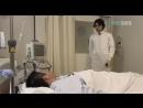 Сцена в больнице Райское Дерево