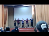 Конкурс Танцы 7Б