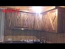 Кухня угловая под старину 49000 рулей всё включено кроме техники