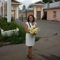 Лена Киселкина