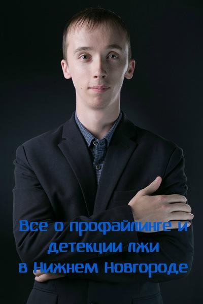 Александр Менталист