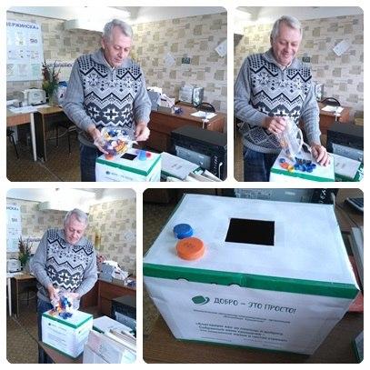 Благотворительная акция по сбору пластиковых крышечек стартовала в Дзержинске