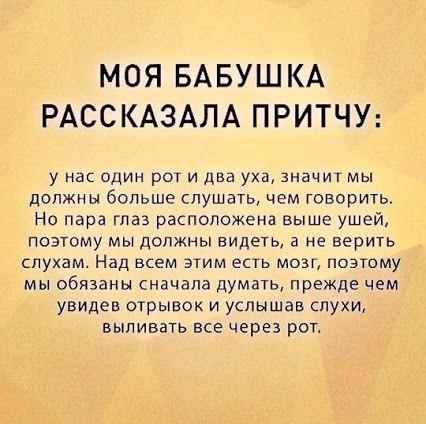 Саша Саша, Тамбов - фото №2