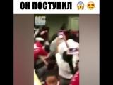 Реакция школы на зачисление парня в Гарвард