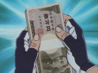 Golden Boy (Золотой парень) - деньги.