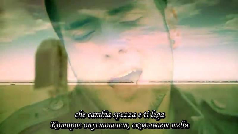 Tony Maiello - Il linguaggio della resa [Субтитры]