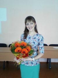 Татьяна Каац